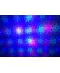 Домашний лазерный проектор для вечеринок и дискотек 8205 RGB