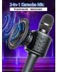 """Madsound Y11S BLACK (черный) - беспроводной караоке блютус """"Bluetooth"""" микрофон нового поколения, серия """"S"""""""